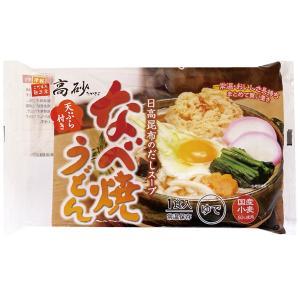 なべ焼うどん 8食入箱 高砂食品 鍋焼きうどん なべ焼き 高砂 青森県 たかさご