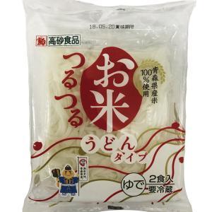 ★こめこめん  青森県産つがるロマンを100%使用した からだにうれしい米粉めんです!  流水でさっ...