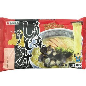 しじみラーメン 2食入 青森十三湖産やまとしじみ スープ付き  高砂食品|lalasite