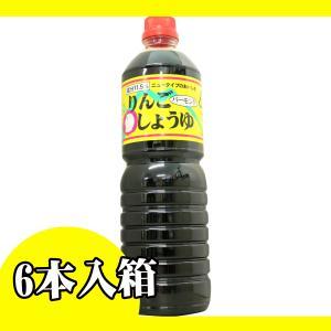 しょうゆ 醤油 りんごバーモントしょうゆ カネショウ 1000ml×6本 りんご酢|lalasite