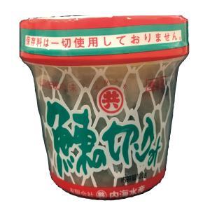 海鮮珍味 鰊の切込み 120g×5個 にしん ニシン にしんの切り込み 内海水産 塩麹漬け 塩糀|lalasite