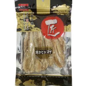 開きピンスケ ぴんすけ 青森県 長谷川水産 匠 1袋 1コイン すけとうたら 子供 74g lalasite