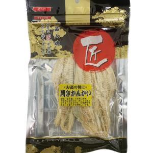 開きかんかい カンカイ 青森県 長谷川水産 匠 こまい 氷下魚 1袋 1コイン|lalasite