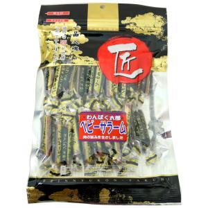 ベビーサラーム 青森県 長谷川水産 匠 1袋 1コイン サラミ 175g lalasite
