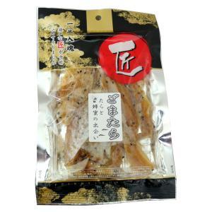 ごまたら 青森県 長谷川水産 匠 1袋 1コイン タラ 鱈 101g lalasite