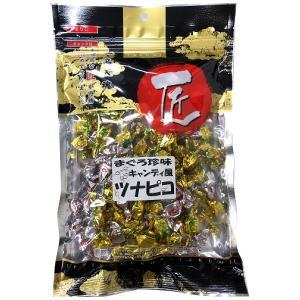 ツナピコ まぐろ珍味 長谷川水産 匠 1袋 1コイン キャンディ風 マグロ 145g|lalasite