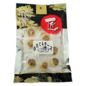 ほたて&チーズ 青森県 長谷川水産 匠 1袋 1コイン ホタテ 帆立 62g|lalasite