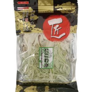 たこわさ たこわさび 青森県 長谷川水産 匠 1袋 1コイン タコわさび たこワサビ タコワサビ 125g lalasite