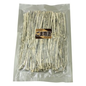 ごま物語 徳用 青森県 長谷川水産 1袋 1コイン 胡麻 ゴマ たらスティック 214g|lalasite