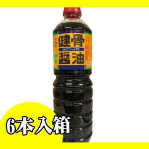 しょうゆ 醤油 健骨醤油 KNK 上北農産加工 1000ml しょうゆ 6本入箱|lalasite