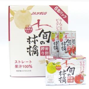 期間限定 アオレン 旬の林檎 りんごジュース 密閉絞り 30本入ケース ギフト|lalasite