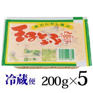 玉子とうふ 5個セット 茶碗蒸し風玉子とうふ かくみつ食品 たまごとうふ 卵とうふ 青森県|lalasite