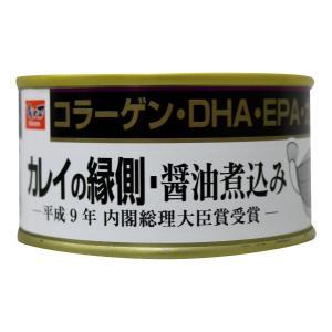 カレイの縁側醤油煮込み 170g×12個 備蓄用に 木の屋石巻水産|lalasite