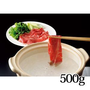 倉石牛肩ロースしゃぶしゃぶ用 500g 送料無料/メーカー直送 【CQ】 内祝い 内祝 lalasite