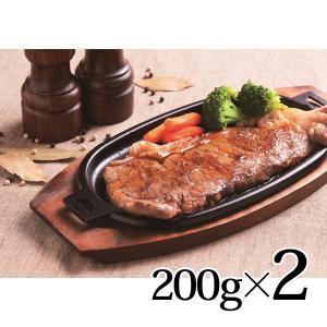 倉石牛サーロインステーキセット 200g×3枚 送料無料/メーカー直送 【CQ】 内祝い 内祝 lalasite