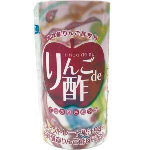 りんごde酢 りんご酢 125ml×30本入箱 青研 青森県産りんご 天然醸造 ※3ケースまで1ケース分の送料で同梱可能です。|lalasite