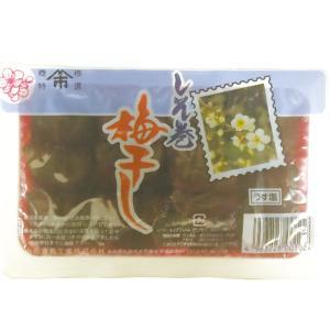 しそ巻梅干 120g入トレー 山市食品|lalasite