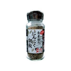 長者様のにんにく胡椒 55g×6個 青森県産にんにく 味の海翁堂|lalasite