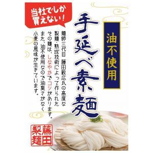 素麺 手延べ素麺 300g入 油不使用 紅屋商事限定 藤田敏広作|lalasite