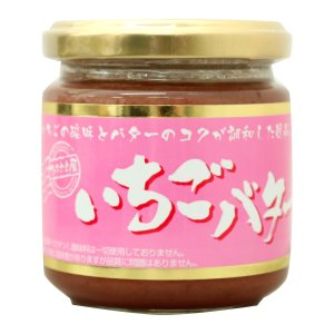 いちごバター 180g×6個 ひろさき屋 コスモ食品 食品添加物不使用 スプレッド|lalasite