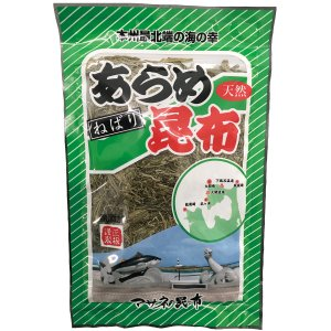 あらめ昆布 80g×3袋 青森県大間産 本州最北端 下北産 大間まぐろで有名 |lalasite