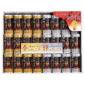 りんごジュース ギフト シャイニー 金のねぶた 銀のねぶた 各12本入 GS-A 内祝|lalasite