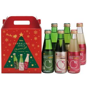 りんごジュース 期間限定 シャイニー スパークリングアップル ギフト SP-C クリスマス限定 数量限定 ノンアルコール|lalasite