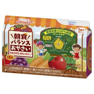 グリコ 朝食バランス おやさい100ml4本×6パック 幼児 子ども 子供 野菜 飲料 冷蔵|カブセンターPayPayモール店