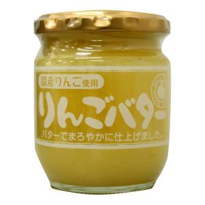 まろやかりんごバター 200g 国産 スプレッド|lalasite