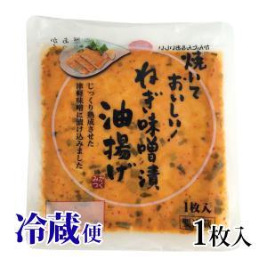 ねぎ味噌漬油揚げ かくみつ食品 ねぎみそ あぶらげ おつまみ|lalasite
