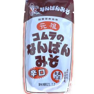 コムラ なんばんみそ テレビで紹介 甘口 120g お試しサイズ 青森県南 漬物 lalasite