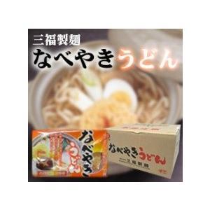 なべやきうどん【三福】8食|lalasite