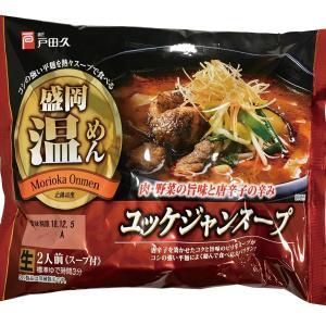 盛岡温めん ユッケジャンスープ 2食入×3袋 戸田久|lalasite