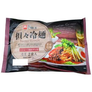 冷麺 戸田久 坦々冷麺 2食入×10袋入 新商品 岩手 もりおか もりおか冷麺 盛岡 lalasite