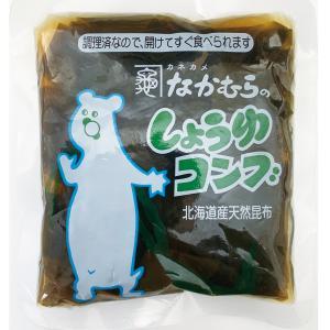 昆布 しょうゆコンブ 醤油こんぶ カネカメ 中村 中村醸造 200g×5袋入|lalasite