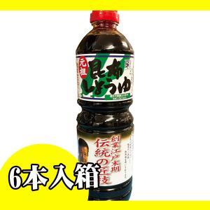 しょうゆ だし醤油 昆布しょうゆ 中村醸造元  1000ml×6本 うす塩仕上げ|lalasite