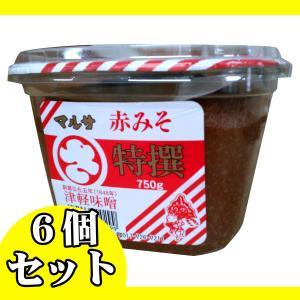 マルサ特撰 津軽味噌 赤こし 750g×6個 ワダカン 大人気御礼|lalasite