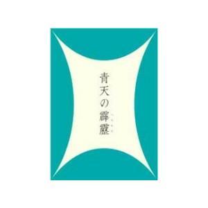 お米 青天の霹靂 2kg 平成30年度産 新米 青森県産 コメ食味ランキング4年連続で特A獲得|lalasite