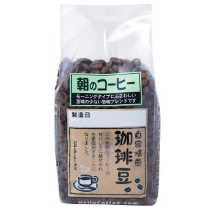 朝のコーヒー 200g袋 ミディアムロースト ブラジル ホンジュラス コロンピア|lalasite