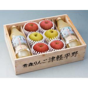 青森県産りんご ジュースとりんご詰合せ サンふじ・王林 果汁100%アップルジュース 木箱 11月下旬より発送 送料無料 ギフト 御歳暮|lalasite