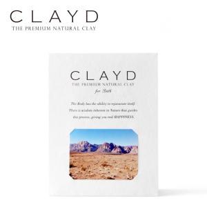 CLAYD(クレイド) ONE TIME ワンタイム 30g 入浴剤 クレイ 天然 泥 パック お風呂 エステ スパ|lalume