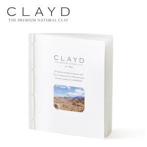 CLAYD(クレイド) WEEK BOOK ウィークブック 30g×7袋 入浴剤 クレイ 天然 泥 パック お風呂 エステ スパ|lalume