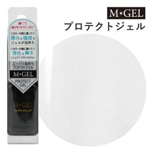 MGEL エムジェル プロテクトジェル C807 エムプティ Mpetitjapan  厚み 強度 長持ち 発色 LED UV 対応 セルフネイル ジェルネイル ポリッシュ 透明 クリア|lalume