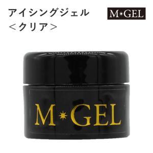 MGEL エムジェル アイシングジェル C810 エムプティ Mpetitjapan  ネイルジェル アートジェル ジェルネイル用品|lalume