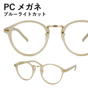 ブルーライトカットメガネ テレワーク 伊達メガネ PCメガネ くもり止め エッジスタイル|lalume