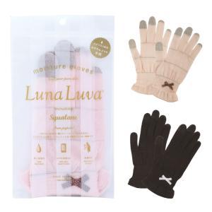 おやすみ手袋 LunaLuva モイスチャーグローブ 寝る時 寝ながら 手袋 手荒れ 就寝 ハンドケア|lalume