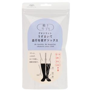 靴下サプリ デオドラントうずまいて血行を促すソックス 着圧ソックス むくみ解消 浮腫み 消臭 一般医療機器|lalume