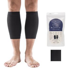 靴下サプリ MEN ふくらはぎ押し上げサポーター M L ブラック 着圧 むくみ 足 脚 だるい 岡本 レディース 一般医療機器|lalume
