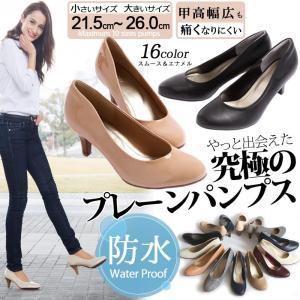 【防水】究極のプレーンパンプス(本革風スムース)|laluna-shoes