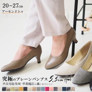 2019年 新モデル 究極の ポインテッドトゥ 5.5cm ヒール パンプス 痛くない 歩きやすい おしゃれ シューズ 甲高 幅広 外反母趾 黒 新作 人気 立ち仕事 アレッタ|laluna-shoes